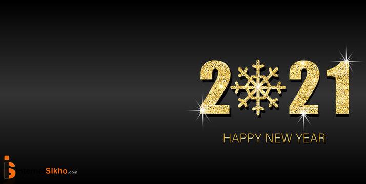 HAM NEW YEAR KYU MANATE HAI?AUR NEW YEAR SE JUDE KUCH ANAJNE BAATEIN.