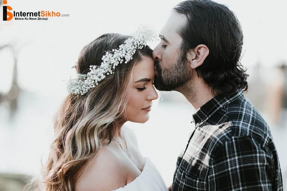 जीबन में पति पत्नी का रिश्ता कैसा होना चाहिए?