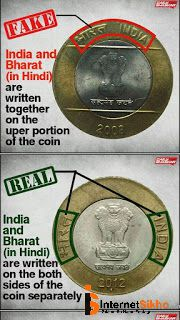 FAKE 10 RUPEEES COIN KO KEISE PEHCHANE?HOW TO CHECK 10 RS FAKE COIN?