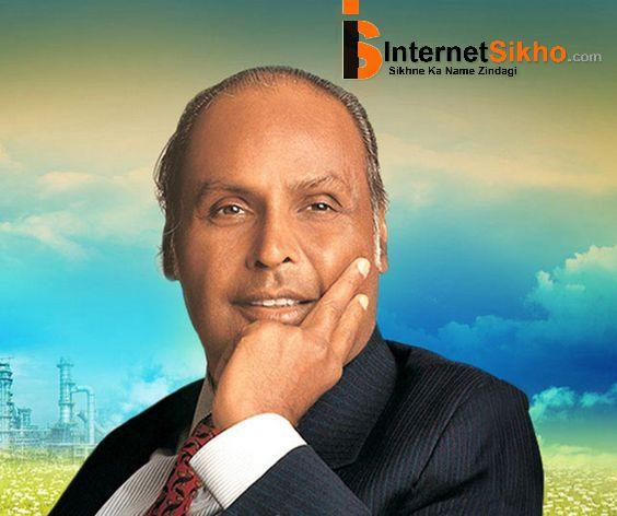 DHIRUBHAI AMBANI SUCCESS STORY