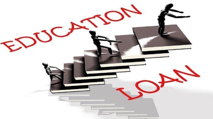 education loan कैसे अप्लाई करे ?education loan किसको मिलता है ?