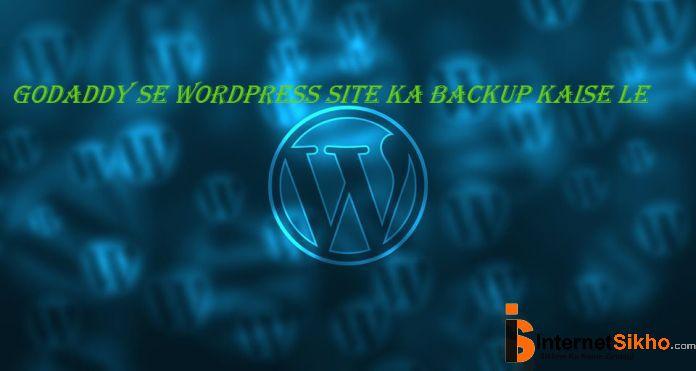GOdaddy के hosting से wordpress का backup कैसे ले ?