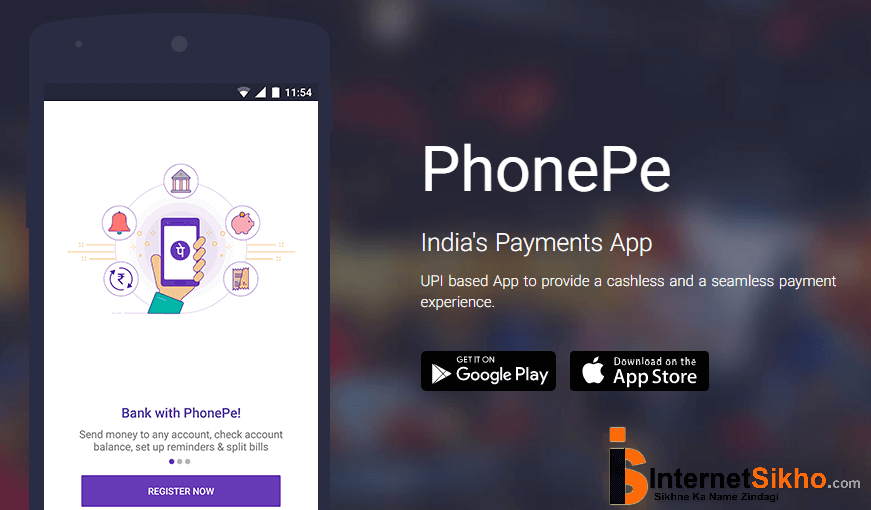 Phonepe app क्या है?Phonepe कैसे इस्तेमाल करे?