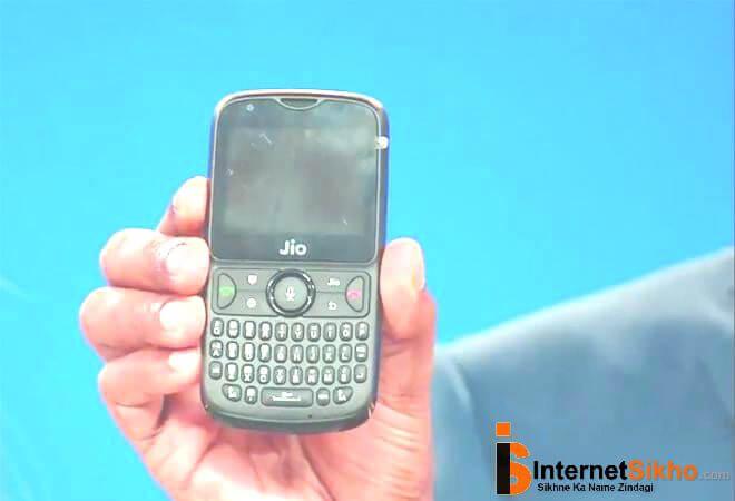 Jio Phone 2 क्या है ?Jio Phone 2 की पूरी जानकारी हिंदी में