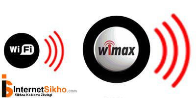 WIMAX क्या है?what's WIMAX