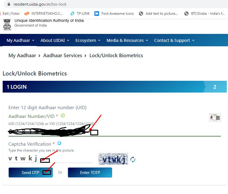Aadhar Card Mein Biometric Lock/Unlock Kaise Kare?