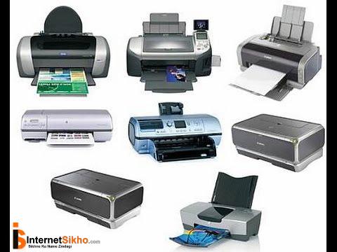 स्कैनर कितने प्रकार के है? types of scanner