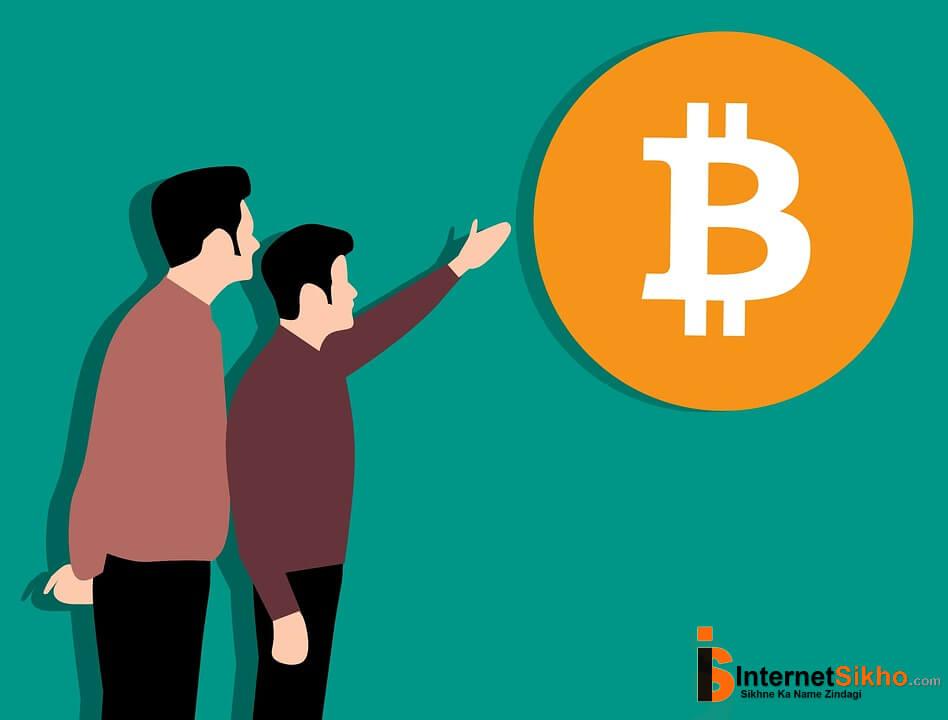 Bitcoin का price कम जादा कैसे होता है?