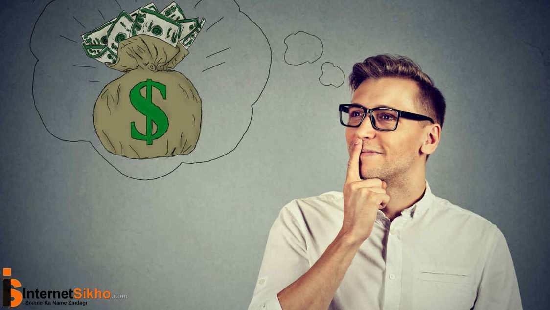 internetsikho Website से पैसा कमानेके लिए क्या तरीका अपनाया था?